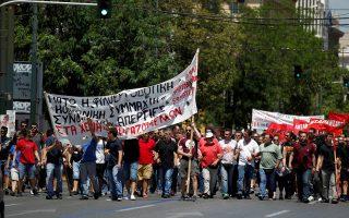 Συνδικαλιστές κρατούν πανό και φωνάζουν συνθήματα κατά τη διάρκεια πορείας διαμαρτυρίας στο κέντρο της Αθήνας,  Τετάρτη 30 Μαΐου 2018. Κάλεσμα για συμμετοχή στην 24ωρη γενική απεργία και στο συλλαλητήριο, στην πλατεία Κλαυθμώνος στις 11 το πρωί, απευθύνουν ΓΣΕΕ και ΑΔΕΔΥ σε εργαζόμενους και μη και σε συνταξιούχους, ενάντια στις «καταστροφικές πολιτικές για κοινωνία και οικονομία με δυσβάσταχτα μέτρα» και σε συνεργασία με τους κοινωνικούς και επιστημονικούς φορείς, που έχουν πληγεί από τις συνεχιζόμενες πολιτικές λιτότητας και υπερφορολόγησης. ΑΠΕ-ΜΠΕ/ΑΠΕ-ΜΠΕ/ΑΛΕΞΑΝΔΡΟΣ ΒΛΑΧΟΣ