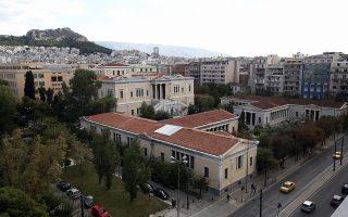 Το Μετσόβειο Πολυτεχνείο  από τα μπαλκόνια του Ακροπόλ Παλλάς, του υπό ανακαίνιση ιστορικού κτηρίου της οδού Πατησίων, Αθήνα, Τρίτη 09 Οκτωβρίου 2018. Το επόμενο δίμηνο αναμένεται η ολοκλήρωση των εργασιών της ανακαίνισης του Ακροπόλ Παλλάς το οποίο στη συνέχεια πρόκειται να χρησιμοποιηθεί για δράσεις σύγχρονου πολιτισμού, ψηφιακή βιβλιοθήκη, εκπαιδευτικά προγράμματα κ.α. ΑΠΕ-ΜΠΕ/ΑΠΕ-ΜΠΕ/ΣΥΜΕΛΑ ΠΑΝΤΖΑΡΤΖΗ