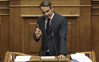 mitsotakis-gia-tin-argoporia-tsipra-na-seveste-toys-politikoys-sas-antipaloys-vinteo0