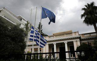 Μεσίστια η σημαία στο  Μέγαρο Μαξίμου, Αθήνα,  Τετάρτη  25 Ιουλίου 2018. Σύσκεψη πραγματοποιήθηκε υπό τον πρωθυπουργό Αλέξη Τσίπρα, για τις πληγείσες από τις φονικές πυρκαγιές περιοχές. Στη σύσκεψη συμμετείχαν  ο υπουργός Επικρατείας Αλέκος Φλαμπουράρης, ο υπουργός Εσωτερικών Πάνος Σκουρλέτης, ο υπουργός Εθνικής Άμυνας Πάνος Καμμένος και ο υπουργός Υποδομών Χρήστος Σπίρτζης, καθώς και οι αναπληρωτές υπουργοί Οικονομικών και Οικονομίας, Γιώργος Χουλιαράκης και Αλέξης Χαρίτσης. Επίσης, στη σύσκεψη συμμετείχαν  η περιφερειάρχης Αττικής Ρένα Δούρου και οι δημάρχοι των πληγεισών περιοχών, Ραφήνας - Πικερμίου, Μεγαρέων και Μαραθώνα. ΑΠΕ-ΜΠΕ/ΑΠΕ-ΜΠΕ/ΑΛΕΞΑΝΔΡΟΣ ΒΛΑΧΟΣ