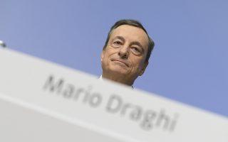Φωτογραφία: Ο επικεφαλής της ΕΚΤ, Μάριο Ντράγκι.