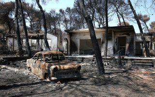 Μία βδομάδα μετά τις φωτιές δεν γνωρίζαμε το πλήθος των αγνοουμένων. Αλλη μια χαρακτηριστική εκδήλωση επιπολαιότητας. Οταν στα ραδιόφωνα και στις τηλεοράσεις δίνεις τρία νούμερα (100, 199 και 166) είναι αυτονόητο ότι θα δημιουργηθούν τρεις κατάλογοι αγνοουμένων, οι οποίοι θέλουν επεξεργασία (συγκέντρωση και διαγραφή διπλοεγγραφών) για να δημιουργηθεί ένας μόνο κατάλογος.