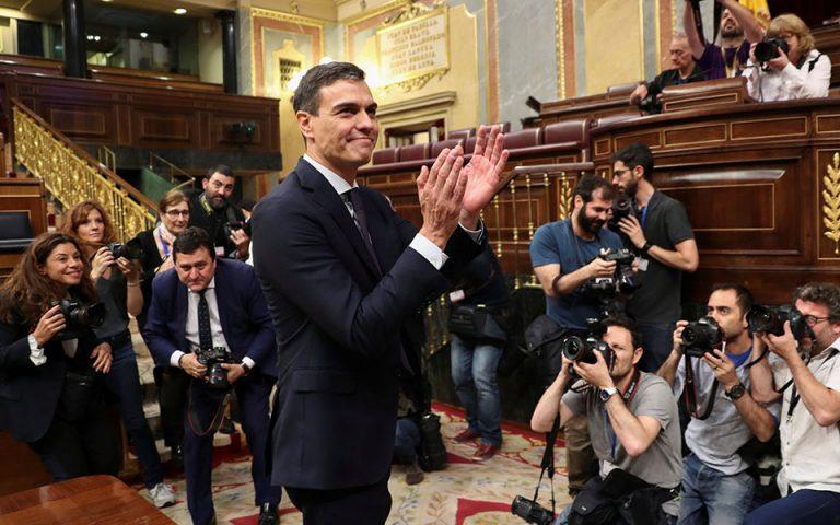 i-ispaniki-geroysia-enekrine-tin-katadiki-tis-frankikis-diktatorias-2285000