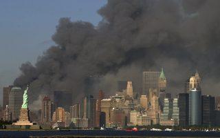 Η βασική συνωμοσία με την οποία ασχολούνται πολλές ιστοσελίδες του Διαδικτύου είναι εκείνη της 11ης Σεπτεμβρίου.