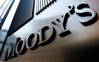 moody-amp-8217-s-investors-service-i-makra-anamoni-tis-elladas-gia-exodo-stis-agores-egkymonei-kindynoys0