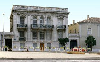 Φωτογραφία από την ιστοσελίδα του Μουσείου της Πόλεως των Αθηνών