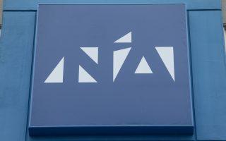 Τα κεντρικά γραφεία της Νέας Δημοκρατίας στην Πειραιώς, με το νέο λογότυπο του κόμματος, Τρίτη 23 Οκτωβρίου 2018. ΑΠΕ-ΜΠΕ/ΑΠΕ-ΜΠΕ/Παντελής Σαίτας