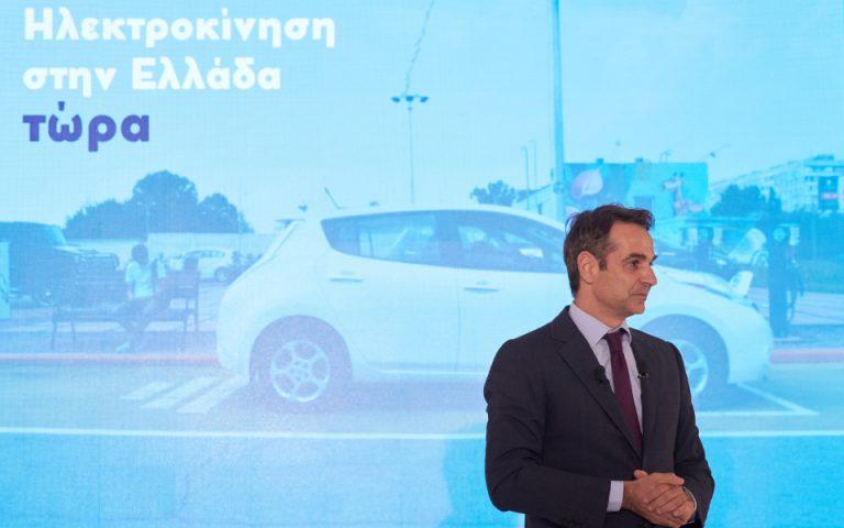 H Νέα Δημοκρατία και το πρόγραμμα για την ηλεκτροκίνηση