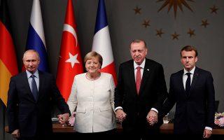 Βλαντιμίρ Πούτιν, Αγκελα Μέρκελ, Ταγίπ Ερντογάν και Εμανουέλ Μακρόν δίνουν τα χέρια στην τετραμερή για το Συριακό, στην Κωνσταντινούπολη.