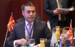 Ο υπουργός Εξωτερικών της πΓΔΜ, Νικολά Ντιμιτρόφ κατά τη διάρκεια της 4ης Υπουργικής Συνάντησης Ελλάδας, Αλβανίας, Βουλγαρίας και πρώην Γιουγκοσλαβικής Δημοκρατίας της Μακεδονίας, που πραγματοποιείται  στο ξενοδοχείο Χάγιατ. Θεσσαλονίκη, Παρασκευή 23 Νοεμβρίου 2018. Τα ζητήματα της οικονομικής συνεργασίας βρίσκονται στο επίκεντρο της συζήτησης στην 4η Υπουργική Συνάντηση Ελλάδας, Βουλγαρίας, Αλβανίας, ΠΓΔΜ, που πραγματοποιείται στη Θεσσαλονίκη, σύμφωνα με τα όσα είπε στην εναρκτήρια ομιλία του ο αναπληρωτής υπουργός Εξωτερικών, Γιώργος Κατρούγκαλος. ΑΠΕ ΜΠΕ/PIXEL/STR