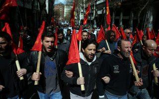 Οικοδόμοι διαδηλώνουν στο κέντρο της Αθήνας διεκδικώντας συλλογική σύμβαση εργασίας, Τετάρτη 14 Μαρτίου 2018. Οι οικοδόμοι βρίσκονται σε 24ωρη απεργία. ΑΠΕ-ΜΠΕ/ΑΠΕ-ΜΠΕ/ΟΡΕΣΤΗΣ ΠΑΝΑΓΙΩΤΟΥ