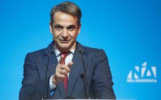 Ο πρόεδρος της Νέας Δημοκρατίας, Κυριάκος Μητσοτάκης, εκφωνεί ομιλία κατά τη διάρκεια παρουσίασης του προγράμματος για την Παιδεία, σε ειδική εκδήλωση του κόμματος στο Κέντρο Πολιτισμού