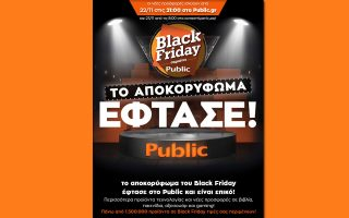 black-friday-simainei-public0