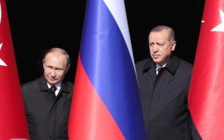 epaselect TURKEY RUSSIA DIPLOMACY
