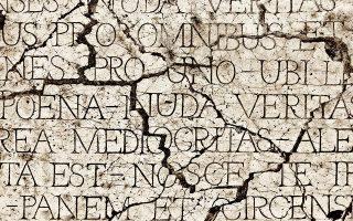 Με διδασκαλία ξέπνοη και παράλογη αυστηρότητα δεν προετοιμάζεις φιλολόγους που θα μεταλαμπαδεύσουν κεφάτοι τα λατινικά στα σχολεία τους. Οι λόγοι στην Ακαδημία δεν επουλώνουν τα τραύματα.
