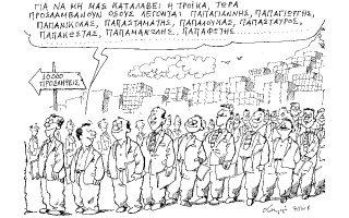 skitso-toy-andrea-petroylaki-08-11-180