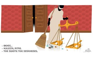 skitso-toy-dimitri-chantzopoyloy-15-11-180