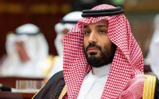 SAUDI ARABIA SHURA COUNCIL MEETING