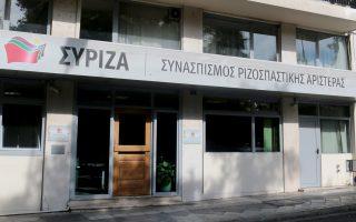 Τα γραφεία ΣΥΡΙΖΑ στην πλατεία Κουμουνδούρου οπου πραγματοποιειται η  συνεδρίαση της Πολιτικής Γραμματείας του κόμματος  , υπό την προεδρία του πρωθυπουργού Αλέξη Τσίπρα, Τρίτη 2 Οκτωβρίου 2018 . ΑΠΕ-ΜΠΕ/ΑΠΕ-ΜΠΕ/Παντελής Σαίτας