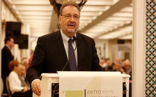 Ο υφυπουργός Οικονομίας και Ανάπτυξης Στέργιος Πιτσιόρλας μιλάει στο Συνέδριο με θέμα: «Greece Forward IV, Βιομηχανική Επανάσταση, Προοδευτικές  Πολιτικές για μια δίκαιη Ψηφιακή Μετάβαση», που συνδιοργανώνουν το Δίκτυο για τη Μεταρρύθμιση στην Ελλάδα και την Ευρώπη και το Foundation for European Progressive Studies (FEPS), σε κεντρικό ξενοδοχείο της Αθήνας, Πέμπτη 8 Νοεμβρίου 2018. ΑΠΕ-ΜΠΕ/ΑΠΕ-ΜΠΕ/ΑΛΕΞΑΝΔΡΟΣ ΒΛΑΧΟΣ