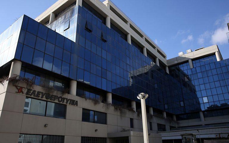 «Μάχη» στο κέντρο για χώρους γραφείων και ξενοδοχείων