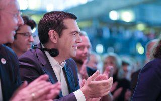 (Ξένη Δημοσίευση) Ο πρωθυπουργός, Αλέξης Τσίπρας παρίσταται στις εργασίες συνέδριου του Σοσιαλδημοκρατικού κόμματος (SPD) της Γερμανίας στο Βερολίνο, Σάββατο 10 Νοεμβρίου 2018. ΑΠΕ-ΜΠΕ/ΓΡΑΦΕΙΟ ΤΥΠΟΥ ΠΡΩΘΥΠΟΥΡΓΟΥ/Andrea Bonetti