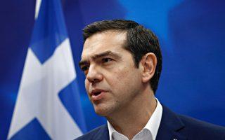 to-minyma-toy-al-tsipra-apo-tis-vryxelles-gia-to-kypriako0