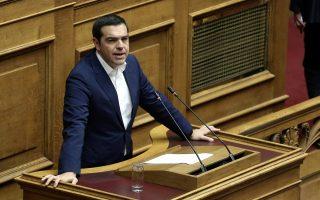 Ο πρωθυπουργός Αλέξης Τσίπρας μιλάει από το βήμα της Ολομέλειας της Βουλής στη συζήτηση και λήψη απόφασης για τον ορισμό προθεσμίας υποβολής της έκθεσης της Επιτροπής για την Αναθεώρηση του Συντάγματος, Τετάρτη 14 Νοεμβρίου 2018. ΑΠΕ-ΜΠΕ/ΑΠΕ-ΜΠΕ/ΣΥΜΕΛΑ ΠΑΝΤΖΑΡΤΖΗ