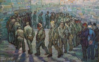 Κρατούμενοι στη φυλακή του Newgate (1890). Εργο του Βαν Γκογκ βασισμένο σε λονδρέζικη γκραβούρα.