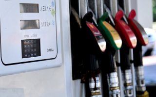 Σήμα ελέγχου εισροών - εκροών φαίνεται σε πρατήριο βενζίνης, Αθήνα Δευτέρα 26 Αυγούστου 2013. Στις 27 Αυγούστου τελειώνει η προθεσμία για την εγκατάσταση συστήματος ελέγχου εισροών - εκροών στα πρατήρια βενζίνης και σε όσα  δεν έχει εγκατασταθεί το σύστημα θα αναστέλλεται η λειτουργία τους μέχρι την τοποθέτησή του. ΑΠΕ-ΜΠΕ/ΑΠΕ-ΜΠΕ/ΦΩΤΗΣ ΠΛΕΓΑΣ Γ.
