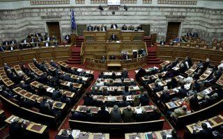 Ο πρωθυπουργός Αλέξης Τσίπρας μιλάει  στην Ολομέλεια της Βουλής στη συζήτηση  για τον Προϋπολογισμό του 2016, Σάββατο 5 Δεκεμβρίου 2015. Συνεχίζεται για τελευταία μέρα στην Ολομέλεια της Βουλής, η συζήτηση επί του κρατικού προϋπολογισμού 2016, η οποία θα ολοκληρωθεί τα μεσάνυχτα του Σαββάτου, έπειτα από φανερή ονομαστική ψηφοφορία. ΑΠΕ-ΜΠΕ/ΑΠΕ-ΜΠΕ/ΓΙΑΝΝΗΣ ΚΟΛΕΣΙΔΗΣ