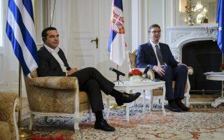 (Ξένη Δημοσίευση) Ο πρωθυπουργός Αλέξης Τσίπρας (Α) συνομιλεί με τον Πρόεδρο της Σερβίας Αλεξάνταρ Βούτσιτς (Δ) στην Τετραμερή Σύνοδο Κορυφής Ελλάδας - Βουλγαρίας - Σερβίας – Ρουμανίας που γίνεται στη Βάρνα  Βουλγαρίας, Παρασκευή 2 Νοεμβρίου 2018.  ΑΠΕ-ΜΠΕ/ΓΡΑΦΕΙΟ ΤΥΠΟΥ ΠΡΩΘΥΠΟΥΡΓΟΥ/Andrea Bonetti