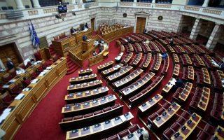 H Ολομέλεια της Βουλής στο ξεκίνημα τη ς σημερινής συνεδρίασης με μόνη συζήτηση και ψήφιση επί της αρχής, των άρθρων και του συνόλου του σχεδίου νόμου του Υπουργείου Εργασίας, Κοινωνικής Ασφάλισης και Κοινωνικής Αλληλεγγύης: «Ενσωμάτωση στην ελληνική νομοθεσία της Οδηγίας 2014/50/ΕΕ του Ευρωπαϊκού Κοινοβουλίου και του Συμβουλίου της 16ης Απριλίου 2014, σχετικά με τις ελάχιστες προϋποθέσεις για την προαγωγή της κινητικότητας των εργαζομένων μεταξύ των κρατών-μελών με τη βελτίωση της απόκτησης και της διατήρησης δικαιωμάτων συμπληρωματικής συνταξιοδότησης (L128/1 της 30.4.2014)». ΑΠΕ-ΜΠΕ/ΑΠΕ-ΜΠΕ/Αλέξανδρος Μπελτές