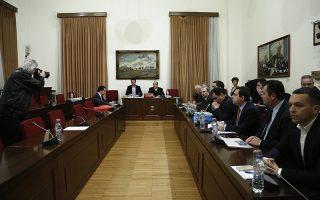 Ο αντιπρόεδρος της ΝΔ Άδωνις Γεωργιάδης (2ος Α) παρευρίσκεται στην