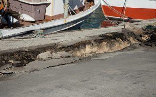 Ζημιές προκλήθηκαν από σεισμό στη Ζάκυνθο, Παρασκευή 26 Οκτωβρίου 2018. Σεισμική δόνηση 6,4 βαθμών της κλίμακας Ρίχτερ, σύμφωνα με το Γεωδυναμικό Ινστιτούτο του Αστεροσκοπείου Αθηνών, σημειώθηκε στη 01:54 τη νύχτα της Πέμπτης, στη θαλάσσια περιοχή ανοικτά της Ζακύνθου, στο Ιόνιο Πέλαγος, προκαλώντας -σύμφωνα με τις μέχρι τώρα πληροφορίες- μόνο υλικές ζημιές. Η σεισμική δόνηση είχε επίκεντρο θαλάσσια περιοχή 44 χιλιόμετρα νοτιοδυτικά της Ζακύνθου, διευκρίνισε το Γεωδυναμικό Ινστιτούτο. ΑΠΕ-ΜΠΕ/ ΑΠΕ-ΜΠΕ/ Διονύσης Παπαντώνης