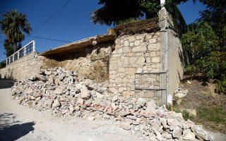 Ζημιές στην Ζάκυνθο από τον σεισμό  , Παρασκευή 26 Οκτωβρίου 2018. Σεισμική δόνηση 6,4 βαθμών της κλίμακας Ρίχτερ, σύμφωνα με το Γεωδυναμικό Ινστιτούτο του Αστεροσκοπείου Αθηνών, σημειώθηκε στη 01:54 τη νύχτα της Πέμπτης προς Παρασκευή στη θαλάσσια περιοχή ανοικτά της Ζακύνθου, στο Ιόνιο Πέλαγος, προκαλώντας πάντως, σύμφωνα με τις μέχρι τώρα πληροφορίες μόνο υλικές ζημιές .Η σεισμική δόνηση είχε επίκεντρο θαλάσσια περιοχή 44 χιλιόμετρα νότια-νοτιοδυτικά της Ζακύνθου, διευκρίνισε το Γεωδυναμικό Ινστιτούτο. ΑΠΕ-ΜΠΕ/ΑΠΕ-ΜΠΕ/Διονύσης Παπαντώνης