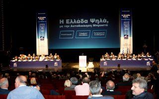 Οπως ανακοίνωσε κατά την ομιλία του στο συνέδριο της ΚΕΔΕ ο Αλέξης Χαρίτσης, η εκλογή προέδρου κοινότητας θα γίνεται από το τοπικό συμβούλιο ανάμεσα στους δύο πρώτους σε ψήφους υποψηφίους των δύο πρώτων συνδυασμών.