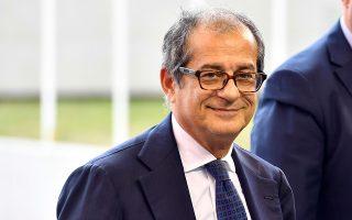 Αργά χθες το βράδυ, ο Τρία δήλωσε στο ιταλικό Κοινοβούλιο ότι η κυβέρνηση εξετάζει την πώληση επιπλέον περιουσιακών στοιχείων ώστε να περιορίσει περισσότερο το δημόσιο χρέος.