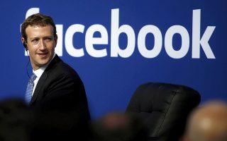 Η σκηνοθέτις Ρεμπέκα Πανιάν αναζήτησε οικονομική υποστήριξη ακόμα και από τον Μαρκ Ζούκερμπεργκ (φωτ.), ιδρυτή του Facebook, και τον δισεκατομμυριούχο Ελον Μασκ, χρησιμοποιώντας μέσα κοινωνικής δικτύωσης.