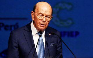 «Ευελπιστώ πως θα επιτευχθεί ο στόχος» για αύξηση της παραγωγής γερμανικών αυτοκινήτων στις ΗΠΑ, σχολίασε ο Αμερικανός υπουργός Εμπορίου Γουίλμπορ Ρος (φωτ.) μιλώντας στο CNBC.