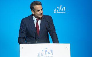 «Απαράδεκτες» χαρακτήρισε ο κ. Κυρ. Μητσοτάκης τις δηλώσεις Ζάεφ περί διδασκαλίας της «μακεδονικής» γλώσσας.