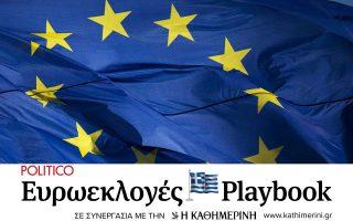 Το λογότυπο της συνεργασίας «Κ» - Politico Europe.