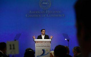 Ο πρωθυπουργός Αλ. Τσίπρας στο βήμα του 29ου συνεδρίου του Ελληνοαμερικανικού Εμπορικού Επιμελητηρίου.