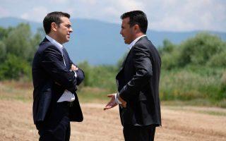 apopsi-makedonikes-pragmateies0
