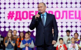 Ο Βλαντιμίρ Πούτιν στη διάρκεια χθεσινής ομιλίας του, στη Μόσχα.