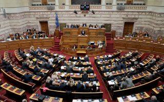Προϋπόθεση για την αναθεώρηση διατάξεων του Συντάγματος είναι το να αποφασίσει η παρούσα Βουλή με τουλάχιστον 151 ψήφους ποιες εξ αυτών πρέπει να αναθεωρηθούν.