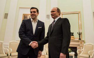 Υψηλή συμβολική σημασία έχει η σημερινή συνάντηση ανάμεσα στον Αλέξη Τσίπρα και στον Βλαντιμίρ Πούτιν (φωτογραφία αρχείου).