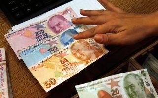 Ο πολύ υψηλός πληθωρισμός (πάνω από 20%) και η μεγάλη υποτίμηση της λίρας έναντι του δολαρίου και του ευρώ θα έχουν αρνητική επίδραση στην τουρκική οικονομία και το 2019.