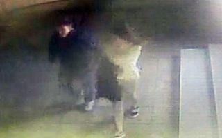 H άτυχη φοιτήτρια με τον 19χρονο κατηγορούμενο, τη στιγμή που συναντήθηκαν έξω απο το σπίτι της το μοιραίο βράδυ της 27ης Nοεμβρίου