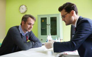 Η επίσκεψη Μητσοτάκη στο Κέντρο Πρόληψης και Εξέτασης (για τον HIV) Checkpoint δεν θα είναι η μόνη σε αυτό το πλαίσιο. Σύντομα θα υπάρξει επίσκεψη σε αντίστοιχου τύπου δομή, που θα αφορά έτερη κοινωνική ομάδα.